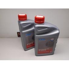 77 lubricants - Versnellingsbakolie EP 80W-90 GL4 1 Liter
