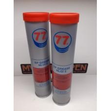 77 lubricants - Vetpatroon EP 2 NLGI 2 400 gram